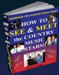 How to see and meet
